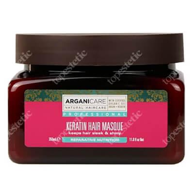 Arganicare Keratin Hair Masque Maska do włosów z keratyną 350 ml
