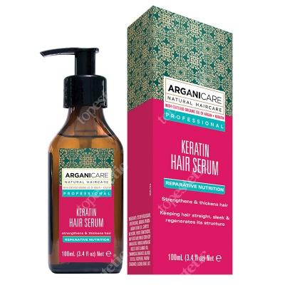 Arganicare Keratin Hair Serum Serum naprawcze do włosów z keratyną 100 ml