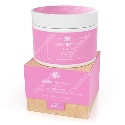 Body Boom Kofeinowy Twardziel Masło antycellulitowe 200 ml