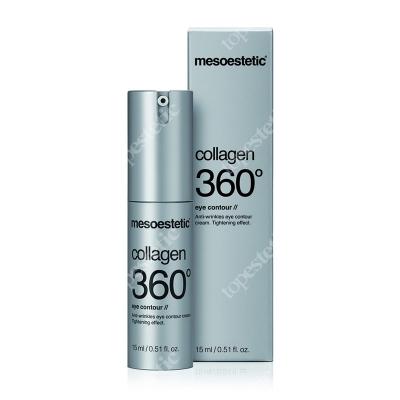 Mesoestetic Collagen 360 Intensywnie ujędrniający krem pod oczy 15 ml