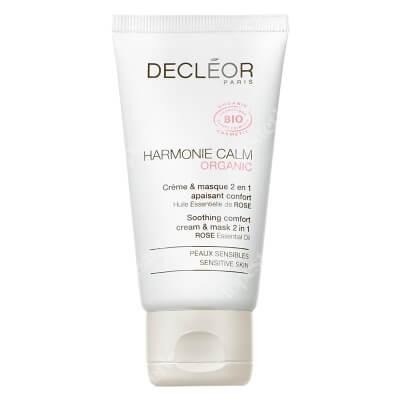 Decleor Soothing Comfort Cream & Mask 2in1 Rose Krem maska 2w1 róża 50 ml