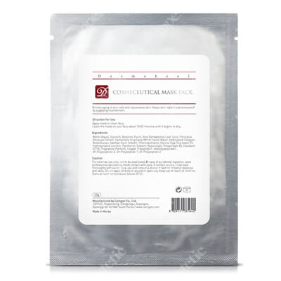 Dermaheal Cosmeceutical Mask Pack Maska przeciwstarzeniowa 22 g