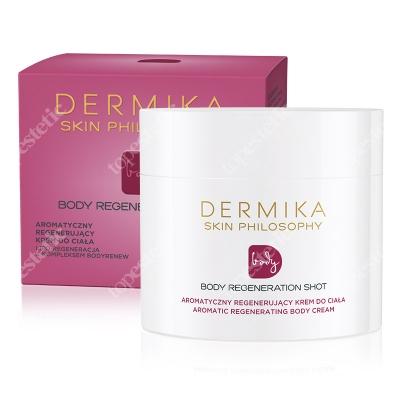 Dermika Skin Philosophy Aromatic Regenerating Body Cream Aromatyczny regenerujący krem do ciała 200 ml