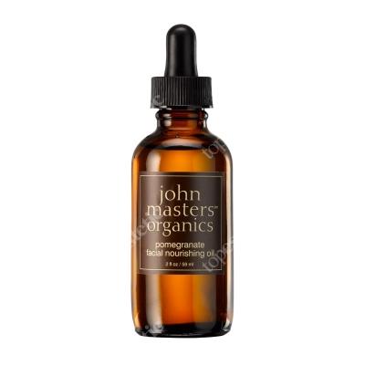 John Masters Organics Pomegranate Facial Nourishing Oil Odżywczy olejek do twarzy z granatem 59 ml