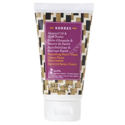Korres Hand Cream Almond Oil and Shea Butter Krem odżywczy do rąk z masłem Shea 75 ml