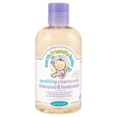 Lansinoh Soothing Chamomile Shampoo & Bodywash Rumiankowy szampon i płyn myjący 250 ml