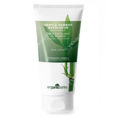 Organic Series Gentle Bamboo Exfoliator Peeling bambusowy drobnoziarnisty 200 ml