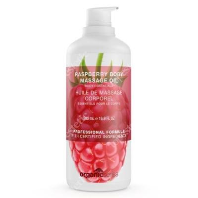 Organic Series Raspberry Massage Body Oil Olejek do ciała malinowy 500 ml
