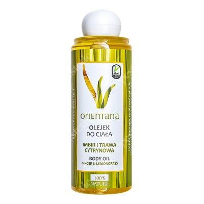 Orientana Body Oil Olejek do ciała - Imbir i trawa cytrynowa 210 ml