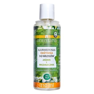 Orientana Natural Hair Conditioner Ajurwedyjska naturalna odżywka do włosów - Jaśmin i migdałecznik 210 ml