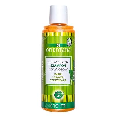 Orientana Natural Hair Shampoo Ajurwedyjski naturalny szampon do włosów - Imbir i trawa cytrynowa 210 ml