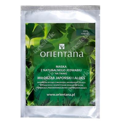 Orientana Natural Silk Mask Maska z naturalnego jedwabiu - miłorząb japoński i aloes 1 szt.