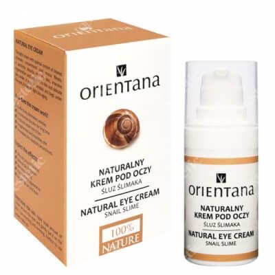 Orientana Natural Snail Eye Cream Naturalny krem pod oczy ze śluzem ślimaka 15 ml