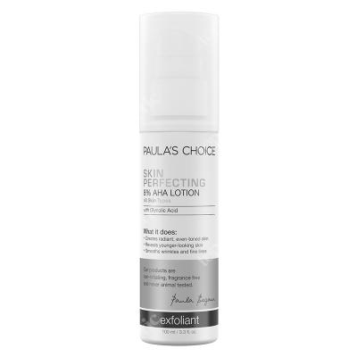 Paulas Choice Skin Perfecting 8% AHA Lotion Balsam złuszczający z 8% kwasem glikolowym 100 ml
