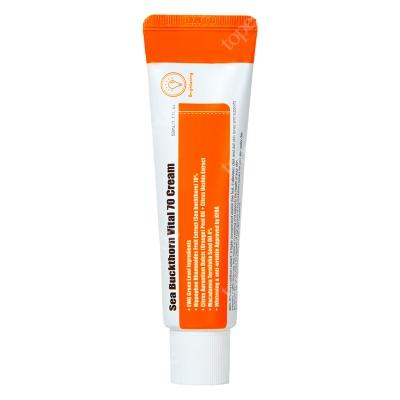 Purito Sea Buckthorn Vital 70 Cream Krem rewitalizujący na bazie rokitnika 50 ml