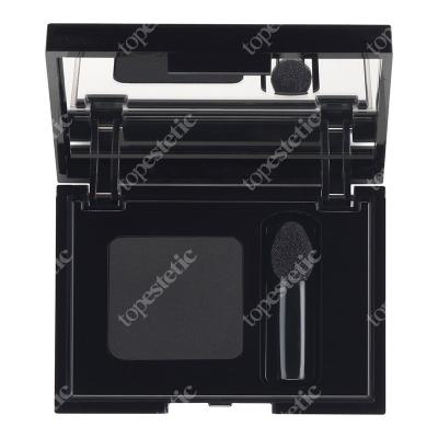 RVB LAB Make Up Essential Eyeshadow 02 Cień do powiek (nr 02) 2 g