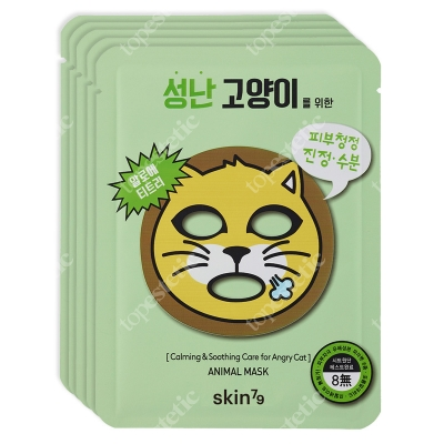 Skin79 Animal Mask - Calming&Soothing Care For Angry Cat Maska kojąca w płacie 5x23 g