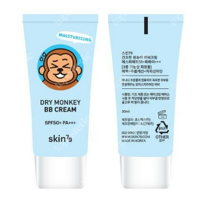 Skin79 Dry Monkey BB Cream Moisturizing Nawilżający krem BB 30 ml