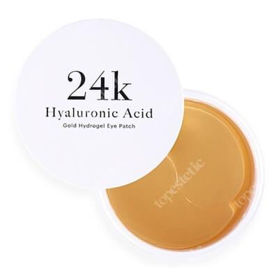 Skin79 Gold Hydrogel Eye Patch Hyaluronic Acid Płatki pod oczy z kwasem hialuronowym 60 szt