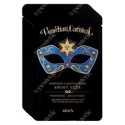 Skin79 Venetian Carnival Mask Shiny Star Maska rozświetlająco-rozjaśniająca 5x23 g