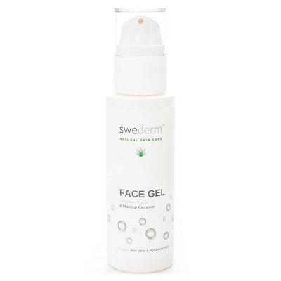 Swederm Face Gel Naturalny żel do twarzy 3w1 125 ml