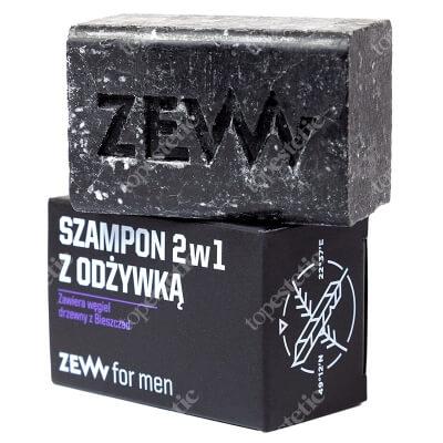 Zew For Men Szampon i Odżywka 2w1 Zawiera węgiel drzewny z Bieszczad 85 ml