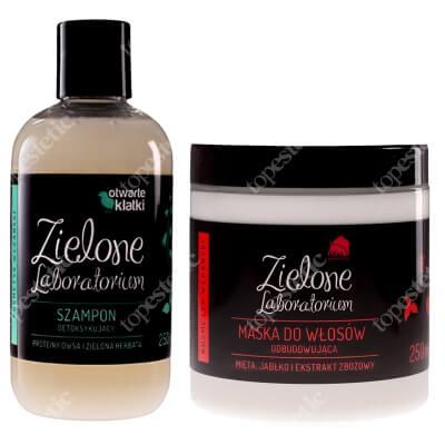 Zielone Laboratorium Maska Do Włosów + Szampon Detoksykujący ZESTAW Maska odbudowująca, mięta, jabłko i ekstrakt zbożowy 250 ml + Szampon proteiny owsa i zielona herbata 250 ml